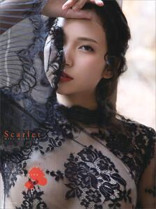 【電子版だけの特典カットつき!】街山みほ写真集『Scarlet』