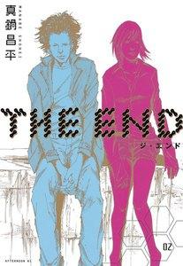 THE END (2) 電子書籍版