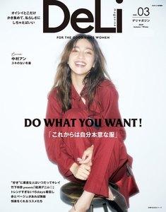 DeLi magazine