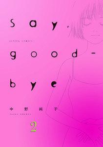 Say,good-bye 2巻