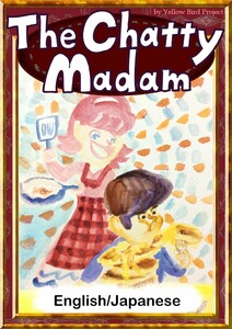 The Chatty Madam 【English/Japanese versions】