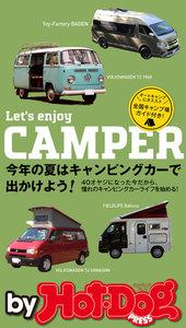 by Hot-Dog PRESS Let's enjoy CAMPER 今年の夏はキャンピングカーで出かけよう!