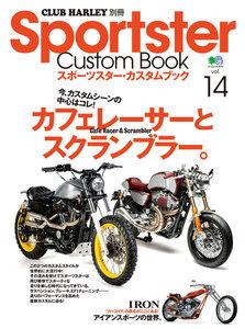 CLUB HARLEY 別冊 Sportster Custom Book Vol.14