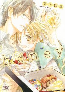 honey 電子書籍版