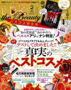 LDK the Beauty (エル・ディー・ケー ザ ビューティー)