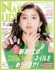 ネイルUP! 2019年7月号