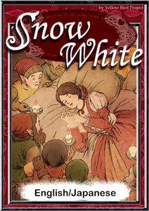Snow White 【English/Japanese versions】