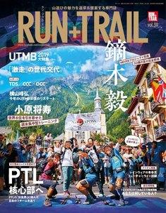RUN + TRAIL Vol.39