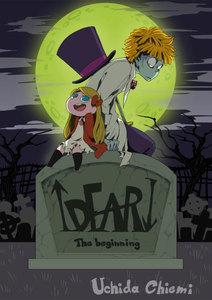 DEAR  The beginning