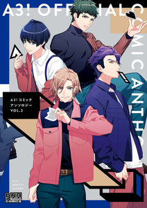 A3! コミックアンソロジー VOL.2