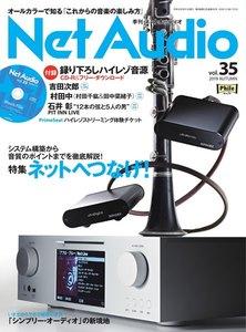 Net Audio vol.35