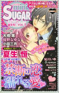 miniSUGAR Vol.1(2009年2月号)
