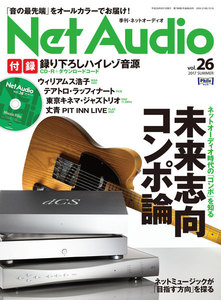 Net Audio vol.26