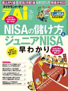 NISAの儲け方&ジュニアNISA早わかり