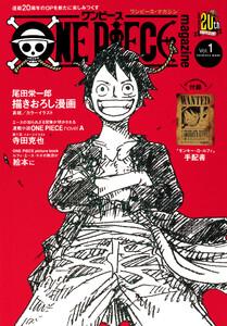 ONE PIECE magazine Vol.1