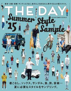 THE DAY No.12 Mid Summer Issue