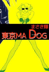 東京MAD DOG