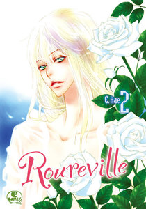 Roureville 2巻