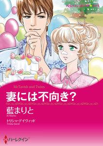 ハーレクインコミックス セット 2019年 vol.24