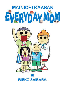 MAINICHI KAASAN: EVERYDAY MOM (毎日新聞出版)