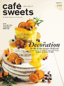 cafe-sweets(カフェスイーツ) vol.190