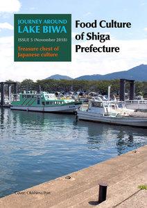 Journey Around Lake Biwa 第5号
