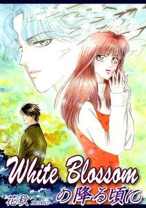 White Blossomの降る頃に