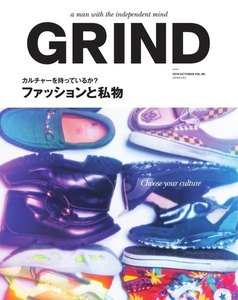GRIND(グラインド) 96号