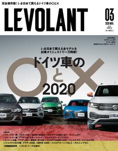 ル・ボラン(LE VOLANT) 2020年3月号