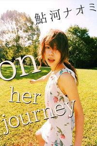 鮎河ナオミ on her journey【image.tvデジタル写真集】