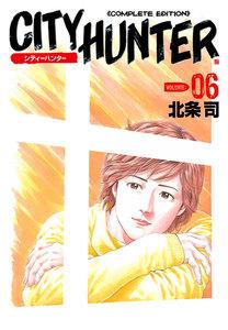 シティーハンター 完全版 (6~10巻セット)