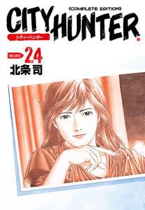 シティーハンター 完全版 24巻