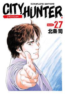 シティーハンター 完全版 27巻
