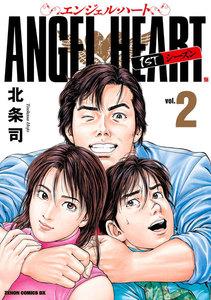 エンジェル・ハート 1stシーズン ゼノンコミックDX版 2巻