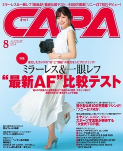 CAPA(キャパ) 2019年8月号