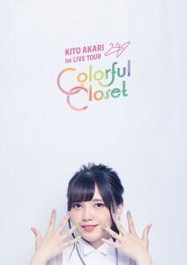鬼頭明里 1st LIVE TOUR「Colorful Closet」パンフレット