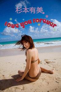 杉本有美 Love You Forever【image.tvデジタル写真集】