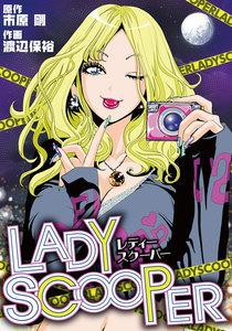 LADY SCOOPER