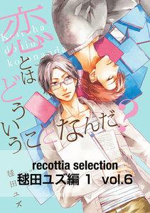 recottia selection 毬田ユズ編1 vol.6