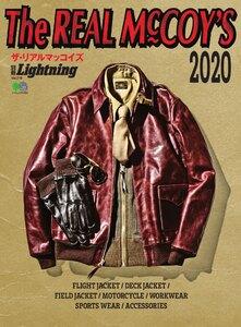 別冊Lightningシリーズ Vol.219 The REAL McCOY'S 2020