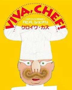 VIVA,CHEF! (4)
