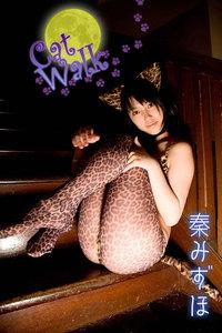秦みずほ Cat Walk【image.tvデジタル写真集】