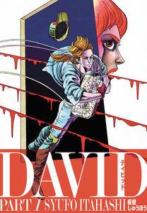 DAVID -ディビッド-