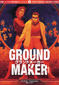 GROUND MAKER