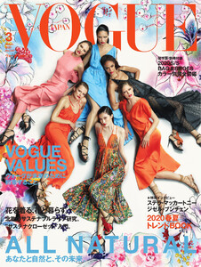 VOGUE JAPAN (ヴォーグ ジャパン)  2020年3月号
