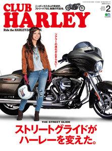 CLUB HARLEY 2016年2月号