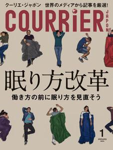 COURRiER Japon[電子書籍パッケージ版] 2020年 1月号