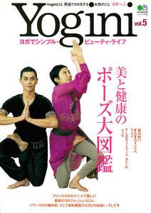 Yogini(ヨギーニ) Vol.5