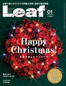 Leaf(リーフ) 2019年1月号