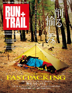 RUN + TRAIL Vol.12